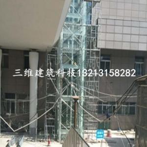 平頂山火車站鋼結構電梯井道項目
