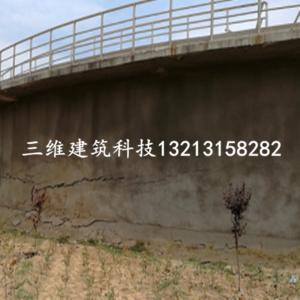 開封第三污水處理廠加固工程