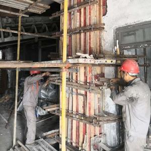 河南龍宇煤化工有限公司龍宇甲醇節能增產技改項目局部加固改造工程