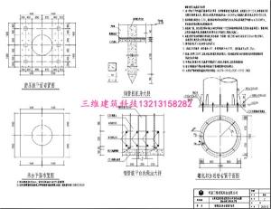 宏程供熱熱網加熱器基礎加固設計