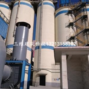 中聯重科濟源水泥廠罐體加固工程