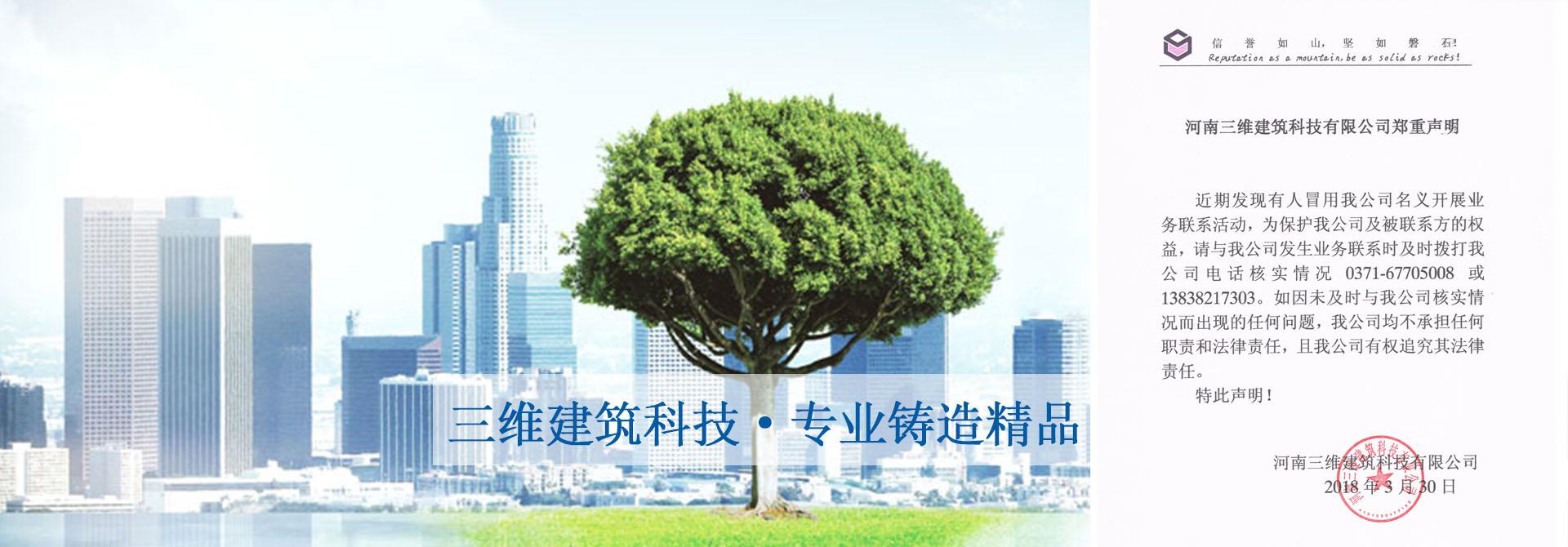 河南鋼結構公司,河南加固,鄭州加固